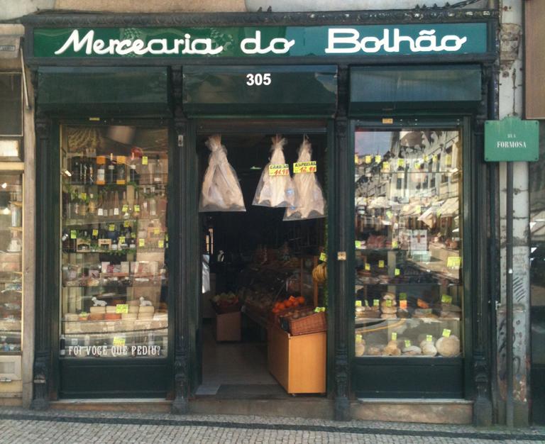 mercearia_bolhao_entrada